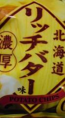 菊池隆志 公式ブログ/『濃厚リッチバター風味♪o(^-^)o 』 画像1
