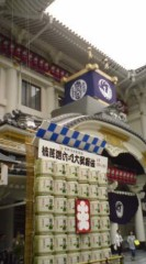 菊池隆志 公式ブログ/『新生歌舞伎座♪o(^-^)o 』 画像1