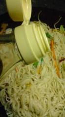 菊池隆志 公式ブログ/『焼き素麺�o(^-^)o 』 画像2