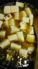 菊池隆志 公式ブログ/『豆腐とトロミo(^-^)o 』 画像2