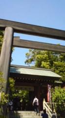 菊池隆志 公式ブログ/『東京大神宮♪(  ̄▽ ̄)』 画像2