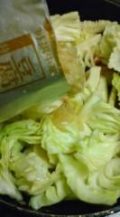 菊池隆志 公式ブログ/『調味料投入』 画像2