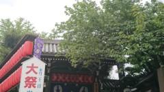 菊池隆志 公式ブログ/『豊川稲荷東京別院♪(^○^)』 画像1
