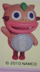 菊池隆志 公式ブログ/『ちゅらしー♪o(^-^)o 』 画像1