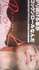 菊池隆志 公式ブログ/『トラベリン・バス♪』 画像1