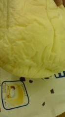 菊池隆志 公式ブログ/『チロルチョコパン(White) ♪o(^-^)o 』 画像2