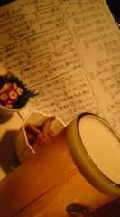 菊池隆志 公式ブログ/『宴♪o(^-^)o 』 画像1