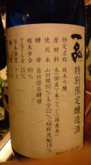 菊池隆志 公式ブログ/『限定♪って事でo(^-^)o 』 画像1