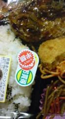 菊池隆志 公式ブログ/『照り焼きキノコハンバーグ♪』 画像1