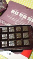 菊池隆志 公式ブログ/『ルックチョコレート♪o(^-^)o 』 画像2