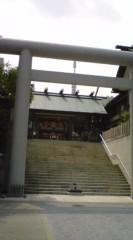 菊池隆志 公式ブログ/『芝大神宮♪o(^-^)o 』 画像2