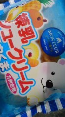 菊池隆志 公式ブログ/『白くまシュークリーム♪o(^-^)o 』 画像1