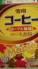 菊池隆志 公式ブログ/『コーヒー牛乳( メープル風味) ♪』 画像1