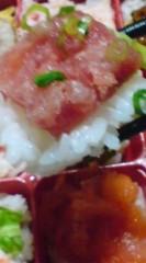 菊池隆志 公式ブログ/『一口寿司o(^-^)o 』 画像3