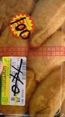 菊池隆志 公式ブログ/『稲荷寿司o(^-^)o 』 画像1