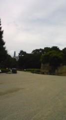 菊池隆志 公式ブログ/『皇居散歩終了♪o(^-^)o 』 画像2
