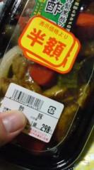 菊池隆志 公式ブログ/『酢豚♪o(^-^)o 』 画像1