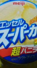 菊池隆志 公式ブログ/『バニラぁ♪o(^ ∀^)o』 画像1