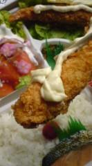 菊池隆志 公式ブログ/『お弁当♪(  ̄▽ ̄)』 画像2