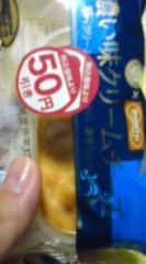 菊池隆志 公式ブログ/『濃い味クリームチーズ♪o(^-^)o 』 画像1