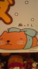 菊池隆志 公式ブログ/『あったかカピバラさんo(^-^) 』 画像2