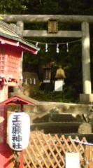 菊池隆志 公式ブログ/『滝&鯉& 神社o(^-^)o 』 画像3