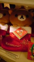 菊池隆志 公式ブログ/『X'masリラックマ♪o(^-^)o 』 画像3