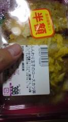菊池隆志 公式ブログ/『とんかつ弁当♪(  ̄▽ ̄)』 画像1