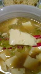 菊池隆志 公式ブログ/『味噌汁&TKG ♪( ̄▽ ̄) 』 画像3