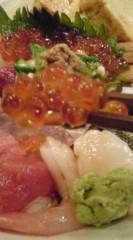 菊池隆志 公式ブログ/『急遽の宴♪o(^-^)o 』 画像3