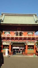 菊池隆志 公式ブログ/『参道から本殿♪(  ̄▽ ̄)』 画像1