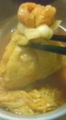 菊池隆志 公式ブログ/『適当トマト鍋(  ̄▽ ̄)』 画像3