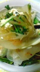 菊池隆志 公式ブログ/『キムチサラダ飯♪o(^-^)o 』 画像3