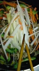 菊池隆志 公式ブログ/『ネギ&モヤシで白♪o(^-^)o 』 画像1