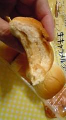菊池隆志 公式ブログ/『生キャラメルクリームパン♪(  ̄▽ ̄)』 画像3