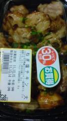 菊池隆志 公式ブログ/『弁当&ねぎ塩チキンo(^-^)o 』 画像2