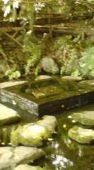 菊池隆志 公式ブログ/『お茶の水パワー♪(  ̄▽ ̄)』 画像3
