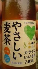 菊池隆志 公式ブログ/『やさしい麦茶♪o(^-^)o 』 画像1
