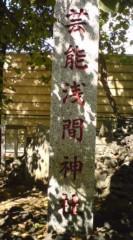 菊池隆志 公式ブログ/『御礼申し上げます♪(  ̄▽ ̄)』 画像2
