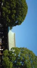 菊池隆志 公式ブログ/『御本殿へ♪o(^-^)o 』 画像3