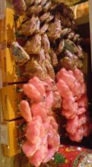菊池隆志 公式ブログ/『リラックマキャンディ& クッキー♪o(^-^)o 』 画像2