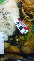 菊池隆志 公式ブログ/『おろしハンバーグ弁当(^-^) 』 画像1