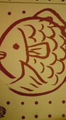 菊池隆志 公式ブログ/『たい焼き鉄次o(^-^)o 』 画像2