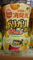 菊池隆志 公式ブログ/『ガリガリくん消臭元!?( ゜_゜) 』 画像3