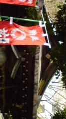 菊池隆志 公式ブログ/『本殿♪o(^-^)o 』 画像3