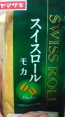 菊池隆志 公式ブログ/『スイスロール( モカ)♪o (^-^)o』 画像1
