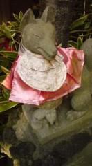菊池隆志 公式ブログ/『花園稲荷神社様♪o(^-^)o 』 画像1