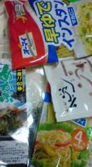 菊池隆志 公式ブログ/『何もねぇって言うからよぉ!? 』 画像1