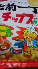 菊池隆志 公式ブログ/『出前一丁スナック!?o(^-^)o 』 画像1