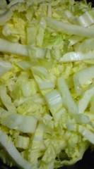 菊池隆志 公式ブログ/『また白菜♪o(^-^)o 』 画像1